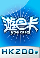 Yoe 200HK Game Card - Yoe Card is one of the most convenient game cards available for sale on the web. Players around the world can play a variety of games with Yoe Card anytime and anywhere! http://www.pcgamesupply.com/buy/Yoe-200HK-Game-Card/