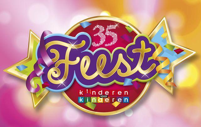 Feest - Kinderen voor Kinderen Nieuwe lied en dansinstructie zijn beschikbaar!