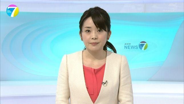 橋本奈穂子 NHKニュース7 11