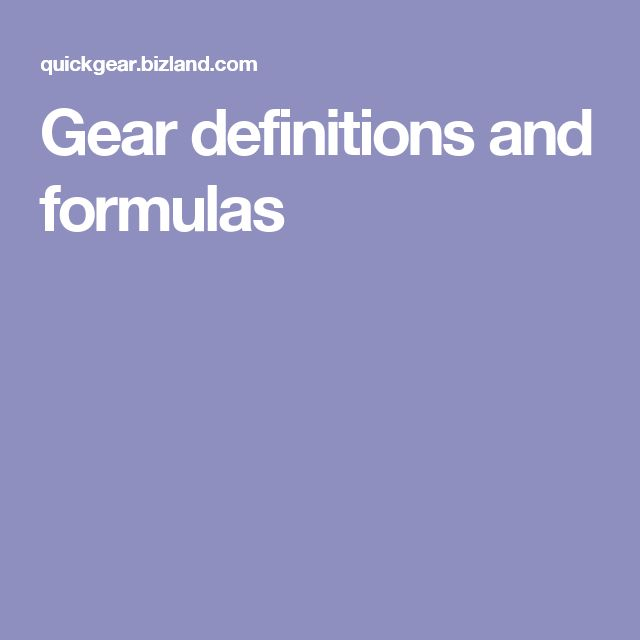 Gear definitions and formulas