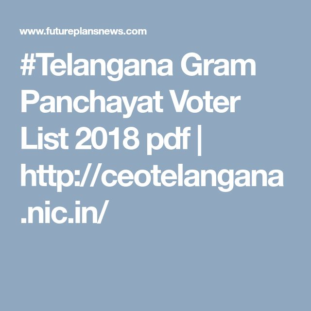 Gram panchayat voter list new