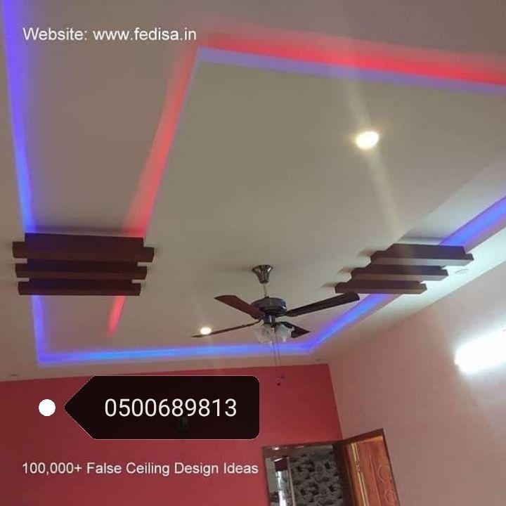 Pin By معلم جبس او فوم تبوك On جبس تبوك سقف و جدران Bedroom False Ceiling Design Ceiling Design Living Room Ceiling Design
