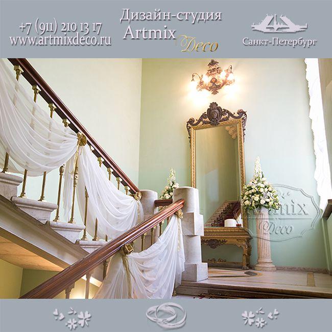 Дворцовый стиль в оформлении лестницы. Дворец князя Абамелек-Лазарева