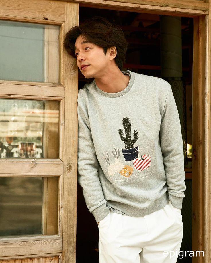 Gong Yoo Epigram 2017