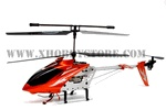 Syma S031 3 Channel Huge Size Outdoor RC Helicopter Ready-to-Fly w/ Gyroscope (Orange) . X Hobby Store has the perfect RC helicopter for you! Visit our site today for more info about our RC models. http://www.xhobbystore.com/