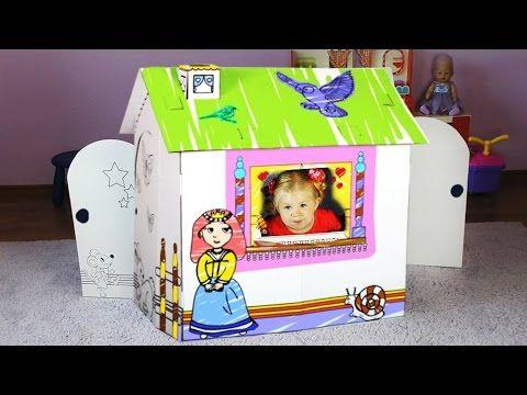 ✿ ПРИНЦЕССЫ Картонный ДОМИК Конструктор Игры Для Девочек Disney Princess House Playhouses for girls    {{AutoHashTags}}