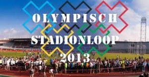 De jonge generatie denkt dat de Olympisch Stadionloop van as 10 november 2013 met rond de 1900 deelnemers groter is dan ooit. Mensen met een goed en lang geheugen weten dat deze loop in een vorig leven als Sagitta Bosloop veel groter was.
