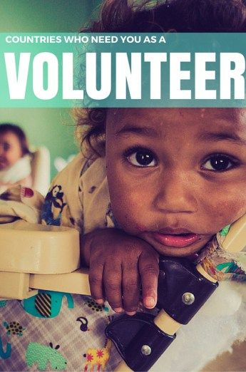 Countries who need volunteers