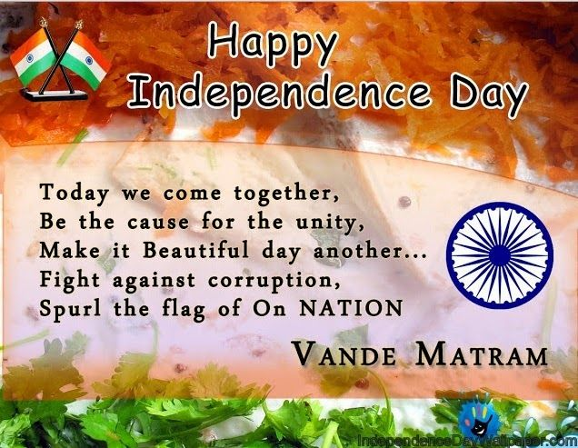 inspiring speech on indian independence Tag: independence day independence day quotes – inspirational quotes happy independence day india, 15 august august 15, 2014.
