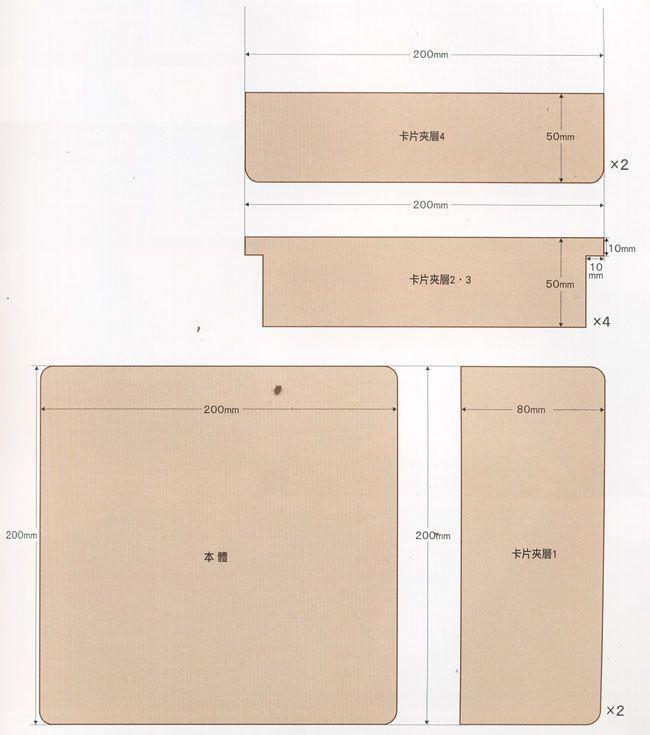 400 b sta bilderna om leatherworking patterns and templates p pinterest s mnad l der och. Black Bedroom Furniture Sets. Home Design Ideas