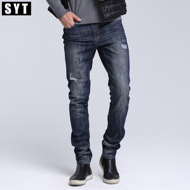 Men stretch ripped jeans Denim