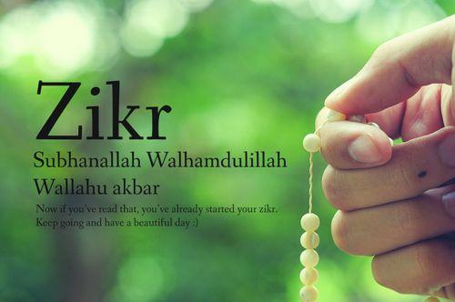 Zikr - SubhanAllah Walhamdulillah Wallahu Akbar #tasbeeh