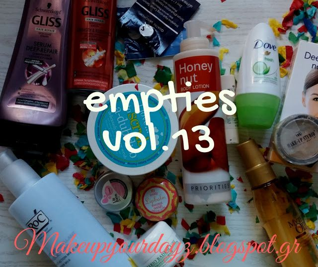 make up your dayz: Empties vol.13