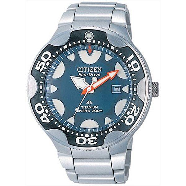 Citizen promaster eco drive orca 200m ti titanium divers watch bn0016 55l amazingly cheap price - Citizen titanium dive watch ...