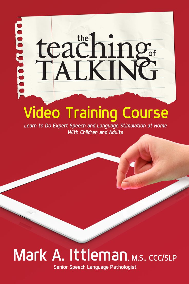 9 best the teaching of talking video training course images on introducing the teaching of talking video training course i have learned that many people who fandeluxe Gallery