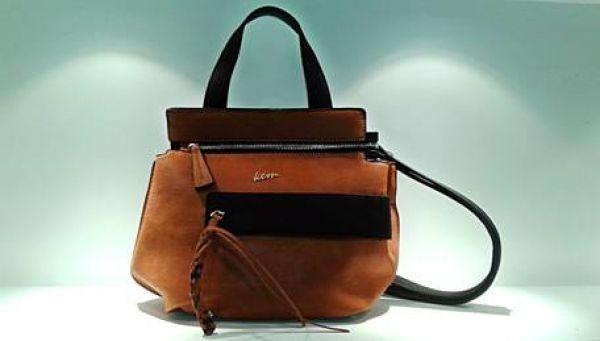 Διαγωνισμός με δώρο  τσάντα ΚΕΜ - ΜΕΣΟΓΕΙΑ