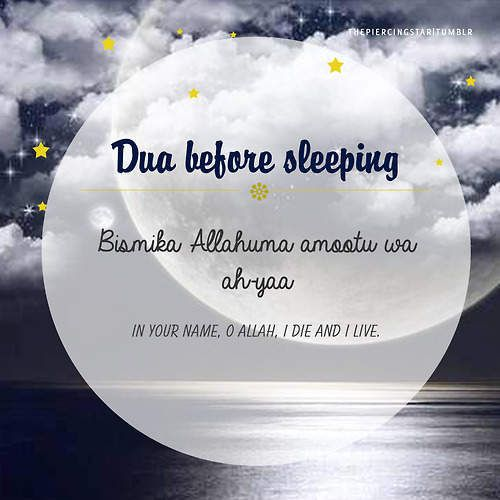 Doa before sleeping