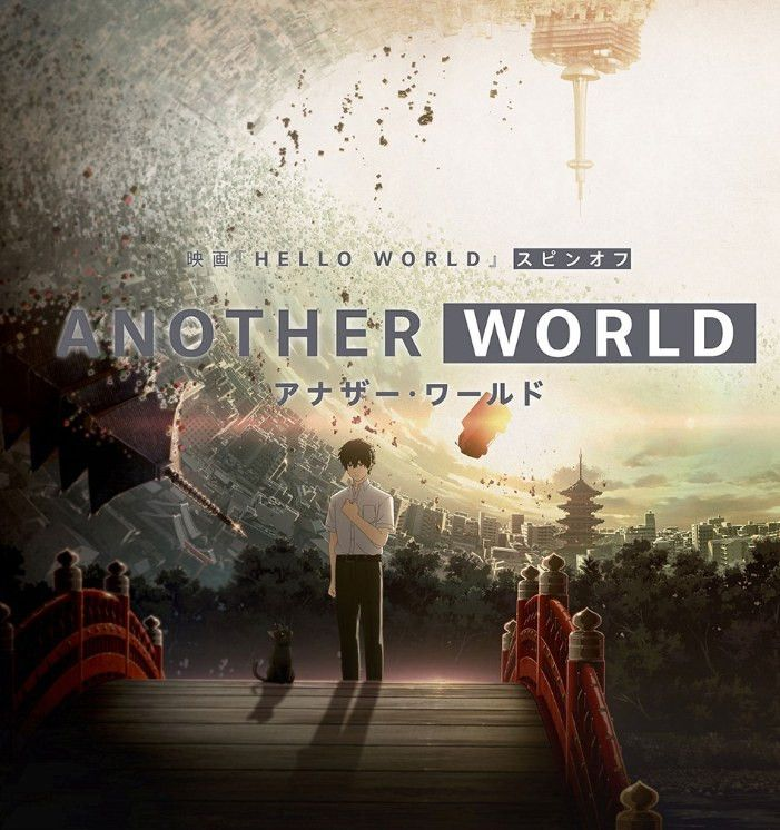 Nouveau Visuel Du Spinoff De L Anime Hello World Helloworld