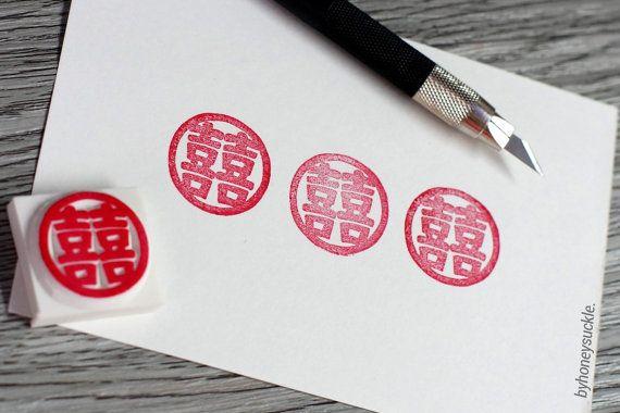 tampon double bonheur tampon mariage chinois par byhoneysuckle