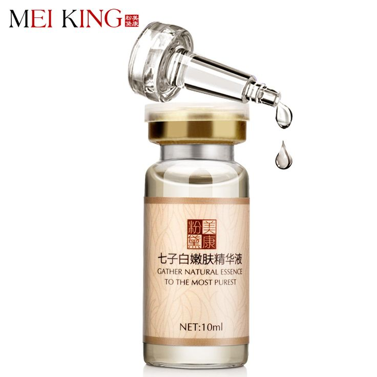 MEIKING Face Cream Moisturizing Essence Facial Serum Cream Anti Wrinkle Skin Repair Liquid Whitening Acne Blemish Skin Care * Details on product can be viewed by clicking the VISIT button