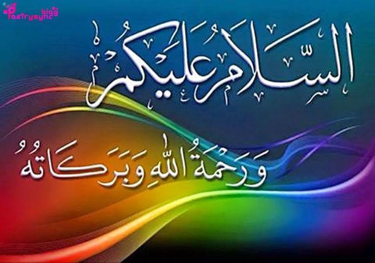 Assalam-o-Alaikum Warahma-tullahi-wa-barakatoho | Islamic ...