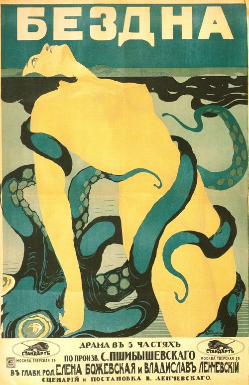 The Abyss (1917)