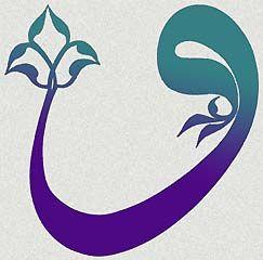 Symbol für arab. Kalligrafiekunst