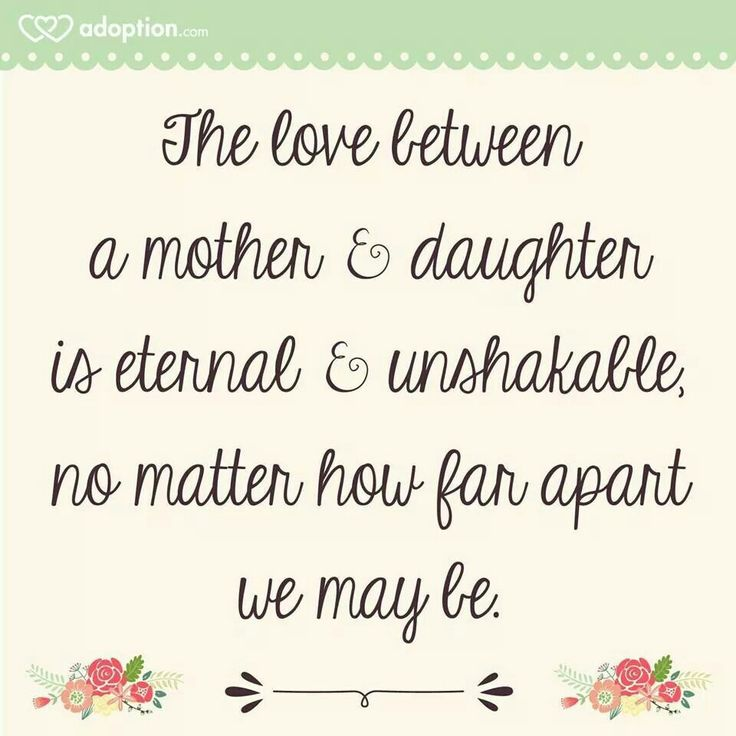 Quotes About Mother And Daughter: Love Between Mother N Daughter