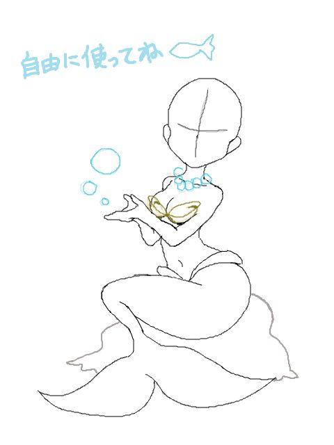がいけるさんの手書きブログ 「人魚姫」 手書きブログではインストール不要のドローツールを多数用意。すべて無料でご利用頂けます。