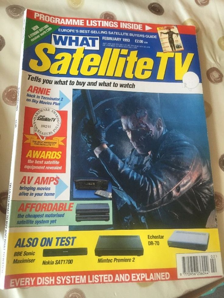 What Satellite TV Magazine Febuary 1993