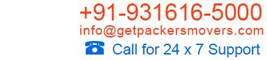 #Packers and #Movers #Bhiwani Packers and Movers Bhiwani http://getpackersmovers.com/haryana/packers-and-movers-bhiwani/