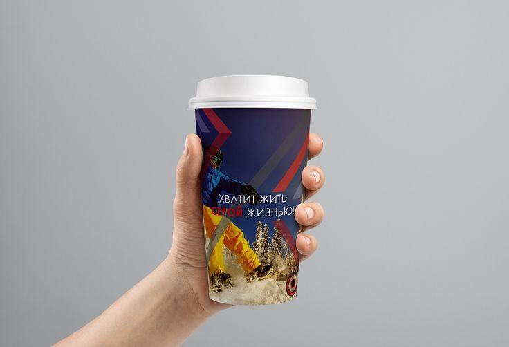 """Дизайн стаканчика для """"Твой Кофе Мотив"""" - Duente"""