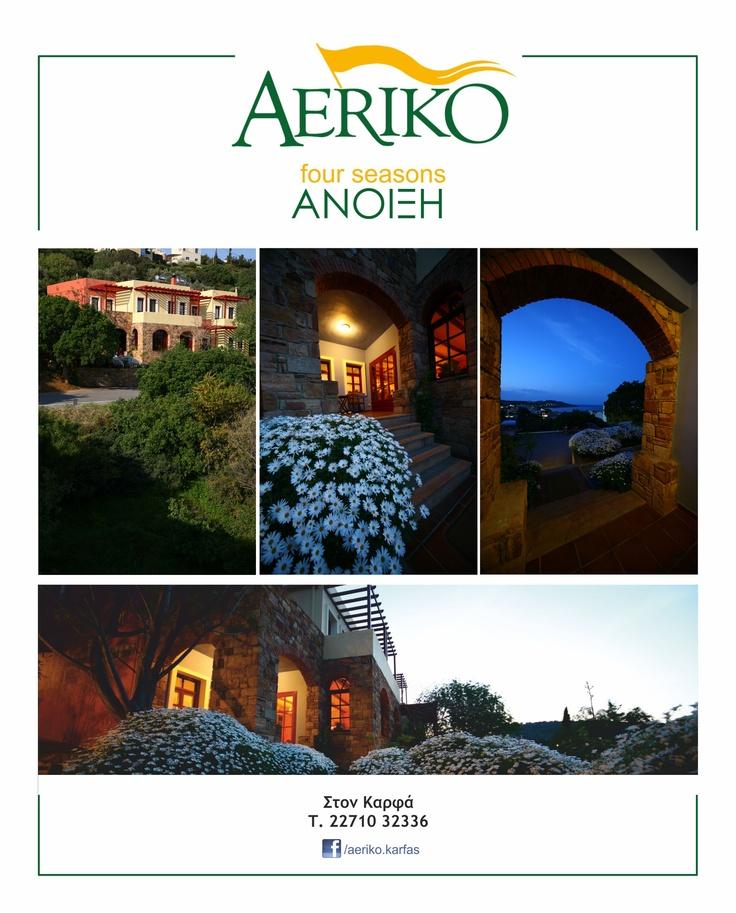 A hotel add for AERIKO@Karfas-Chios