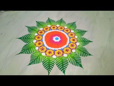 #112 Dussehra Rangoli Design   Navratri Special Rangoli with Border - YouTube