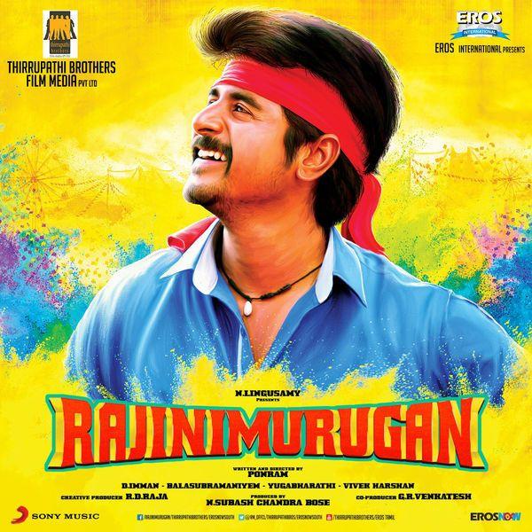 International Khiladi Songs Hd 1080p Bluray Tamil Movies
