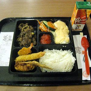 Hoka Hoka Bento, Indonesia  Craving Japanese food in Indonesia? Head to Hoka Hoka Bento. Based in Jakarta, this chain is also in Java and Bali. As you might guess, the bento box is a staple on the menu, including the bento special
