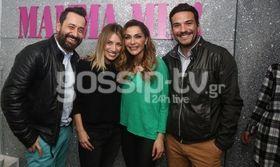 Μια αγκαλιά με την Βανδή οι   Ποιοι πήγανε να δούνε το μιούζικαλ στο οποίο πρωταγωνιστεί η Δέσποινα Βανδή;  from Ροή http://ift.tt/2m4MpGw Ροή