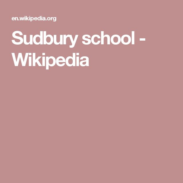 Sudbury school - Wikipedia