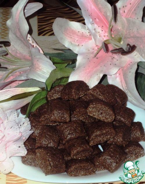 Шоколадные подушечки - кулинарный рецепт