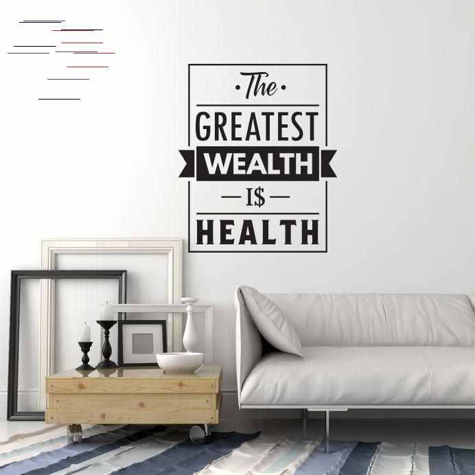 Vinyl Wall Decal Health Quote Medical Office Home Gym Inspiration