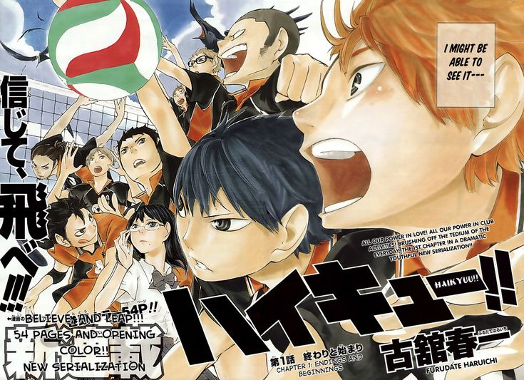 Read manga Haikyuu!! Chapter 001 online in high quality