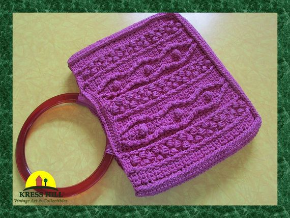 Purple Macrame Purse Handbag Lined Hand Made by KressHillVintage