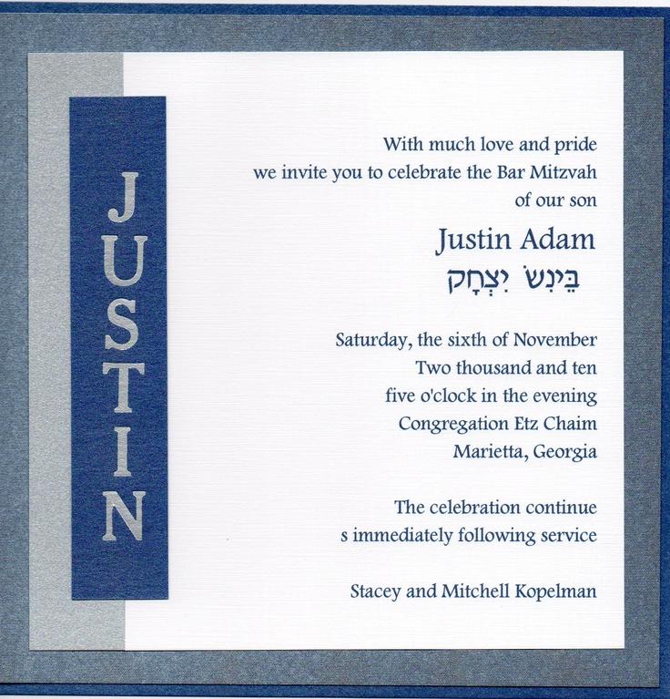 Traditional Bar Mitzvah Invitation www.etsy.com/shop/BarefootCreationsInc