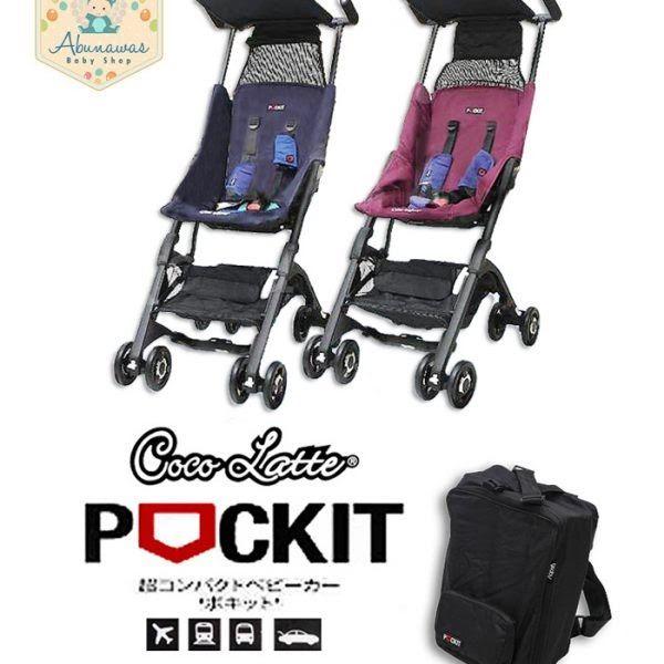21++ Baby stroller cocolatte trip info