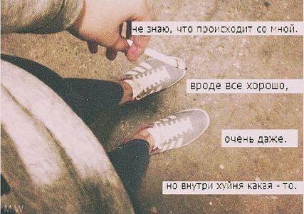 cum te simti detka? )