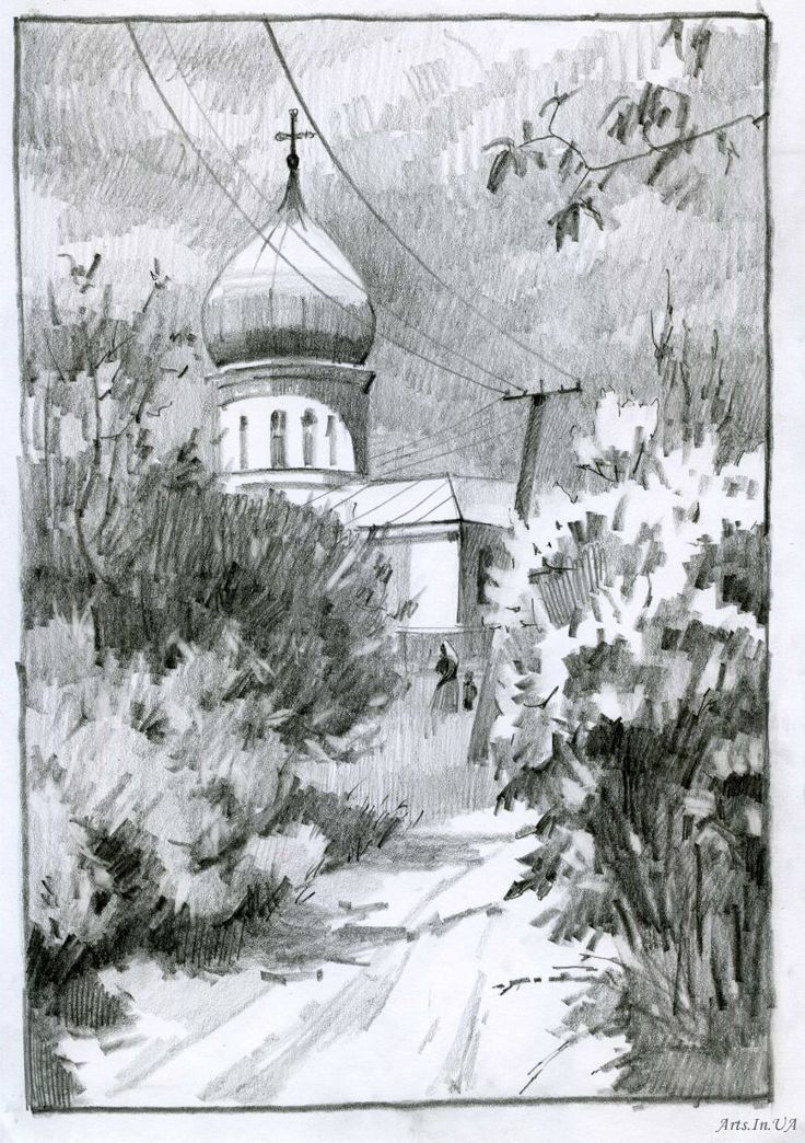 Весна в Рахманово - Ярошевич Анастасия
