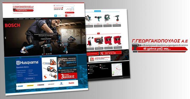 Η #aboutnet δημιούργησε το νέο #eshop της εταιρίας Γ. Γεωργακόπουλος ΑΕ, μια εταιρία με εμπειρία 45 ετών στην εμπορία βιομηχανικών μηχανημάτων, εργαλείων και service αυτών. Μπορείτε να επισκεφθείτε το ηλεκτρονικό κατάστημα στο www.georgakopoulosg.gr