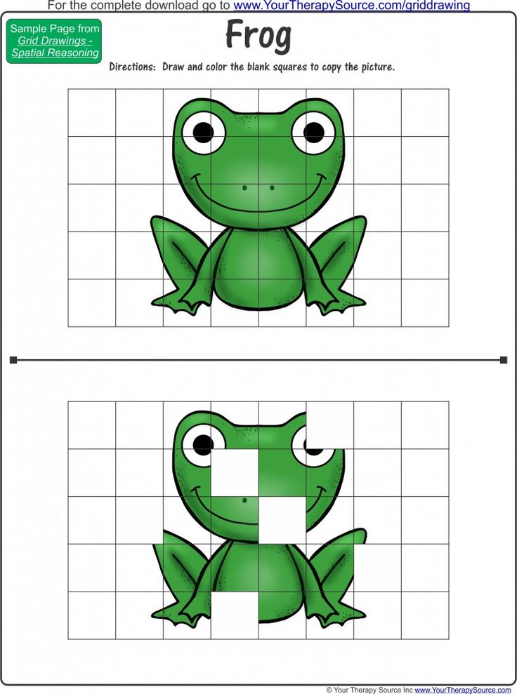 Grid Drawings Freebie for visual motor skills, spatial reasoning and visual closure skills