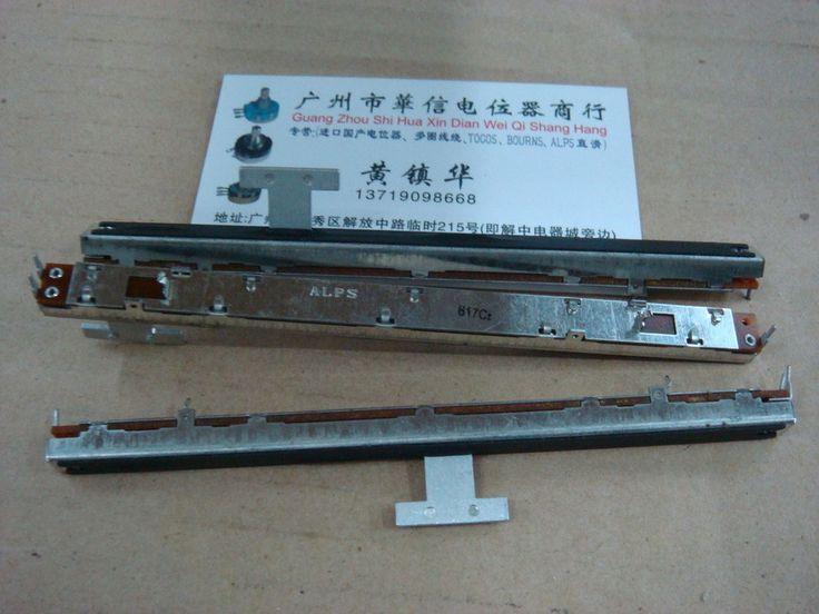 [BELLA]Japanese ALPS 12.8 cm Small Single Slide fader potentiometer B10K handle 12T--10PCS/LOT