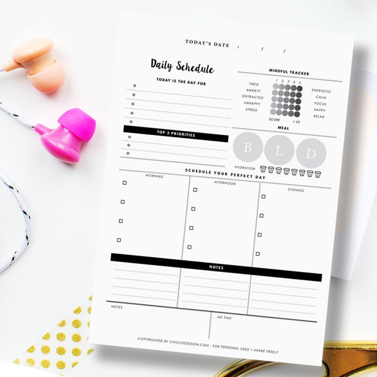 Free Daily Planner Printable {newsletter subscription required}